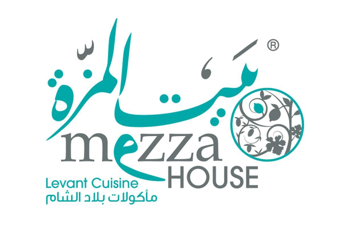 Mezza House Logo